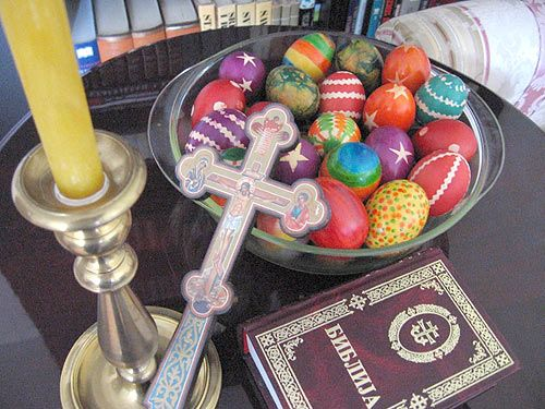 Serbian Orthodox Easter Eggs Crucifix Icon Bible And
