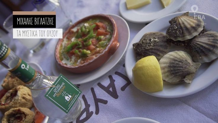 At Papeli kafenion | Lesvos Insider: Kafenio stories narrated at Papeli where ouzo-chatting is always a favourite activity for locals and visitors.