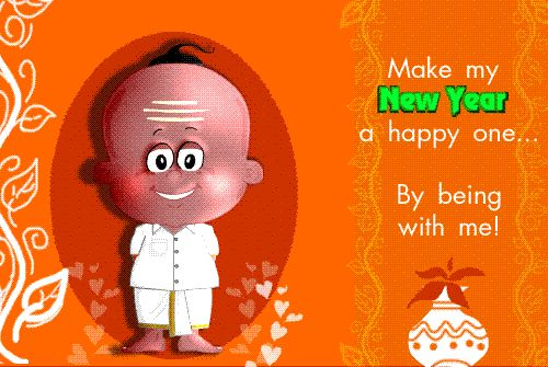 Happy Tamil New Year Images, Pictures, Pics
