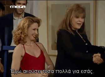 #greek #quotes #gif
