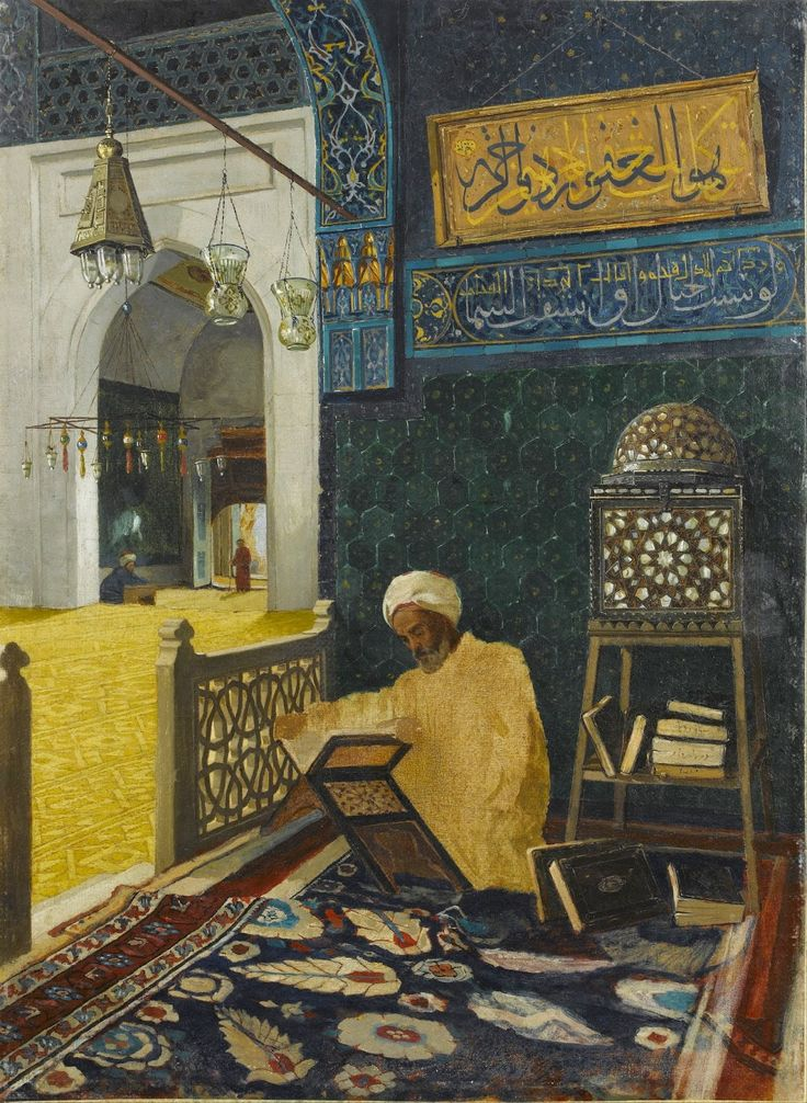 Reciting The Qu'ran by Osmon Hamdi Bey