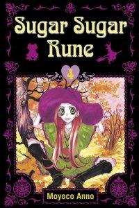 $4.83 Sugar Sugar Rune 4: Moyoco Anno: 9780345486820: Amazon.com: Books