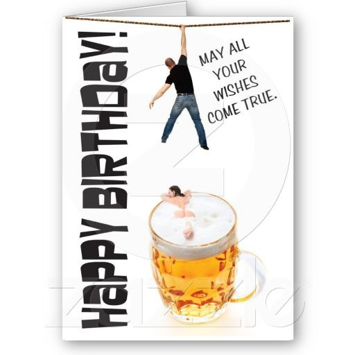 Beer bath card
