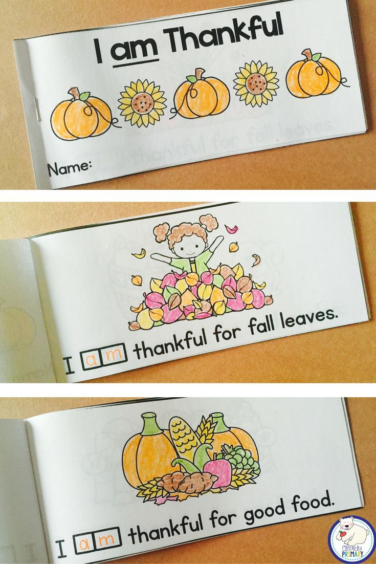 Quick and easy to prepare printable Thanksgiving activities.  Just copy & go!