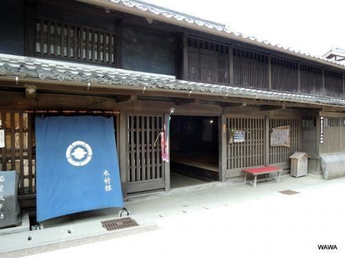 木村邸資料館 岩村町の古い町並み