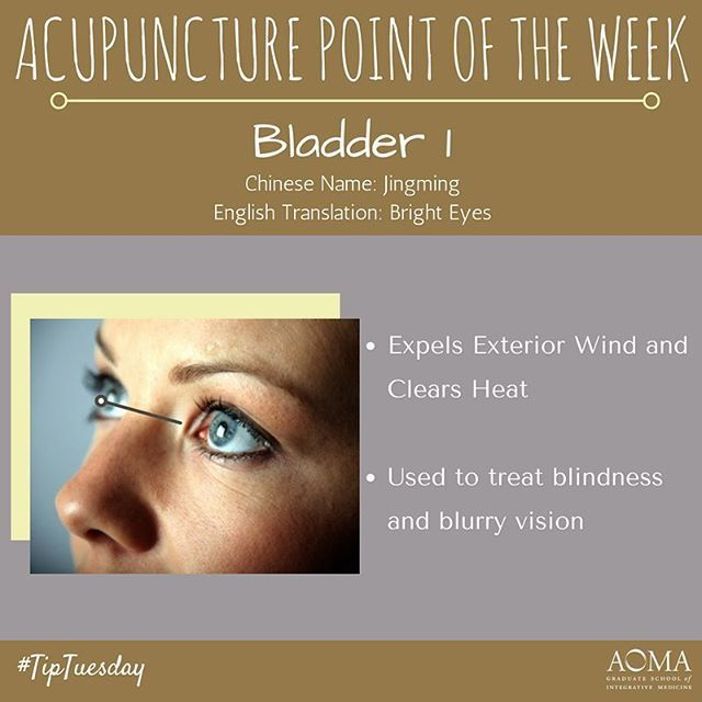 "#TipTuesday:#Acupuncture Point of the Week, Bladder 1 ""Bright Eyes""! #integrativelife"