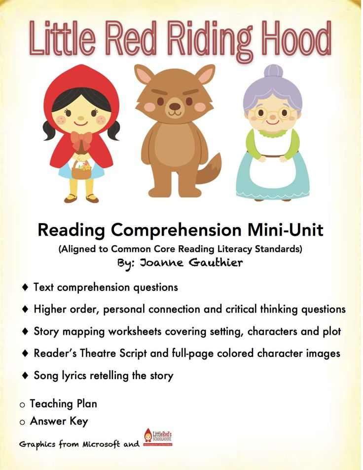 how does point of view shape your reading of the work in little red riding hood Red riding hood and plot 1 the short story elements & plot structure 2 the short story definition • a short story is a form of short fictional narrative prose.