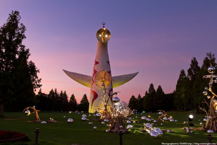 岡本太郎 太陽の塔