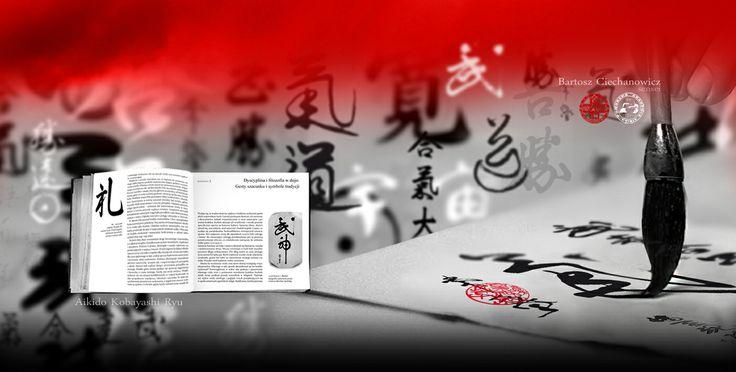 Aikido book