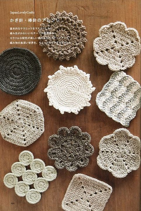 Coasters Eriko Aoki Japanese Crochet by JapanLovelyCrafts, just a picture, but seems simple enough