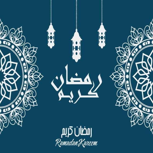 Download 5700 Background Banner Islamic Png HD Terbaru