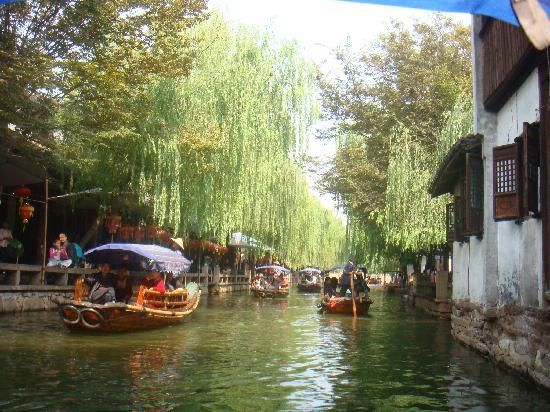 Zhouzhuang Fugui Park: DSC02956 #GreatFoodRace