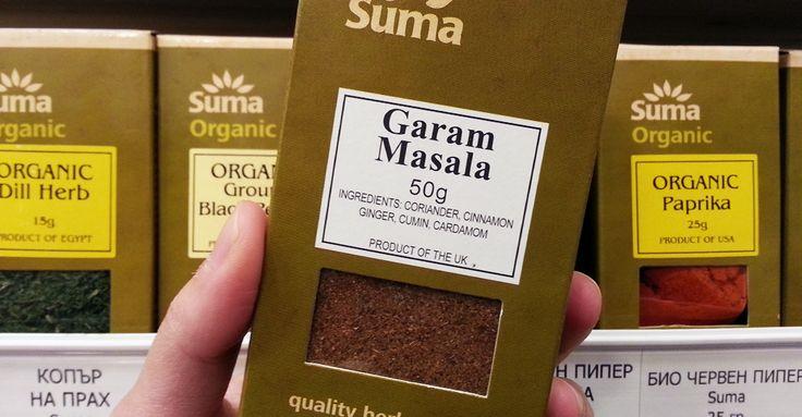 #Гарам #масала - подправка от индийската кухня с отличителен характер. Придава на ястията #пикантен, но #балансиран #вкус. Купи онлайн от тук: http://spirala.bg/shop/bio-foods/spices-supplements/spices/garam-masala-50-gr или ела в Био супермаркет Spirala. #подправки #Индия #индийскакухня #пикантно #гурме