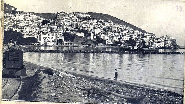 Picture Skopelos in 50's