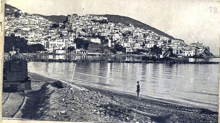 Picture Skopelos in 50's