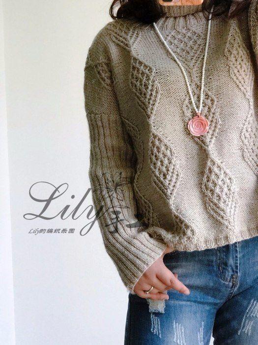 Интересный пуловер спицами.. Обсуждение на LiveInternet - Российский Сервис Онлайн-Дневников