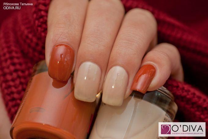Milv, лак для ногтей, глянцевый (коричнево-рыжий №19) http://odiva.ru/~opZqw Milv, лак для ногтей, глянцевый (кремовый №39) http://odiva.ru/~ja2BT Диск для стампинга (A33) http://odiva.ru/~f5foI #стемпинг #stemping #stamping