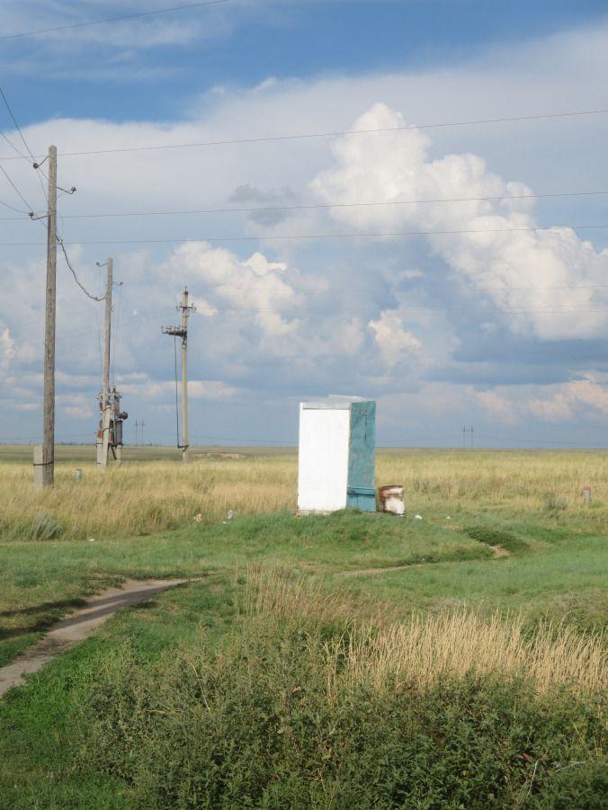 Lonely toilet - Petropavlovsk