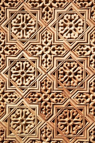 Best Arabic Pattern Images On Pinterest Arabic Pattern - Carved wood lace like lighting design inspired islamic decoration patterns