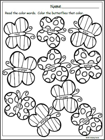 Spring Butterfly Colors Worksheet