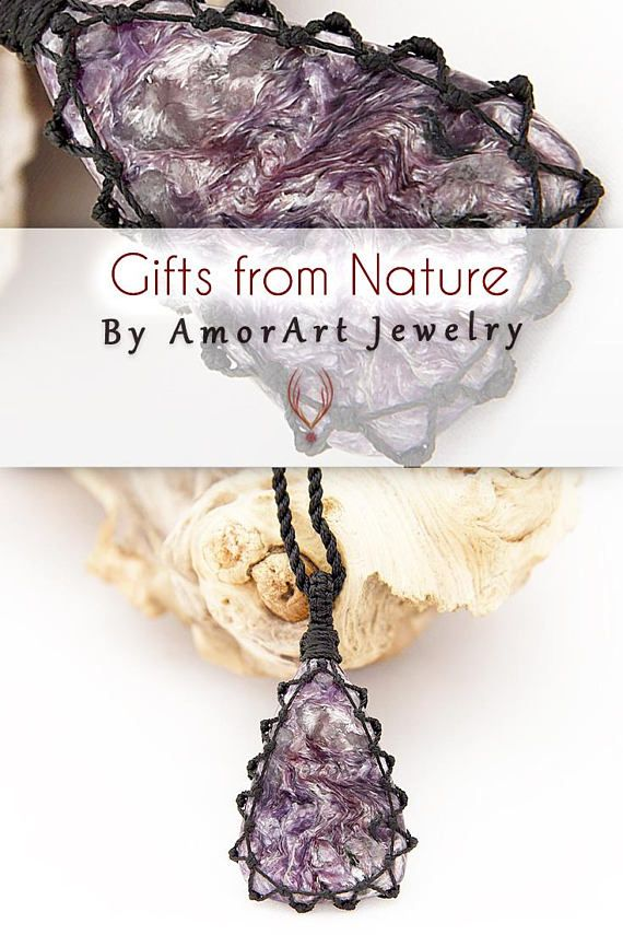 Yoga Jewelry, Charoite Necklace, Rare Crystal Pendant, Violet Necklace, Purple Stone Jewelry, Meditation Necklace, Christmas Gift For Women.  (¨•.¸´•.¸¸♥*•.¸(¨*•.♥(¨*FREE STANDARD SHIPPING*¨)♥.•*¨)¸.•*♥¸¸.•´¸.•*¨) ♥(¨*FOR ORDERS ABOVE 200 US$ AUTOMATIC 10 DAYS SHIPPING UPGRADE*¨)♥   Beautiful