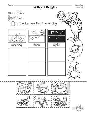 a day of delights lesson plans the mailbox ceasul pre school worksheets preschool math. Black Bedroom Furniture Sets. Home Design Ideas