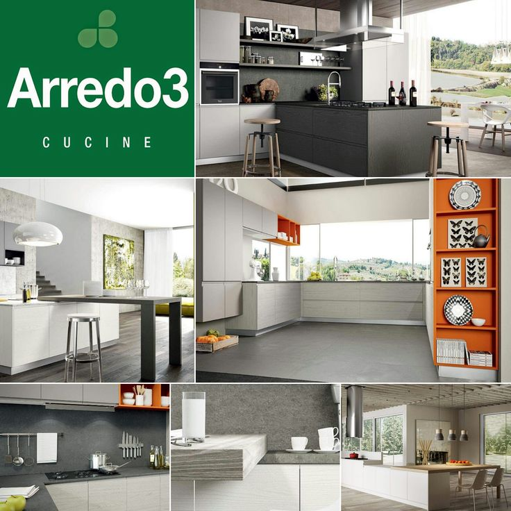 Arredo3 - WEGA collection: A modern composition with essential geometry, which allows you to customise your kitchen space. http://www.arredo3.it/cucine-moderne/cucina-moderna-wega/