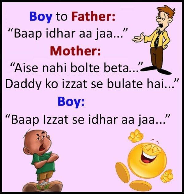 Boy To Father Funny Urdu Joke | Funnyho.com