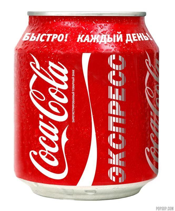 Russian Coke Express can