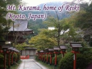 Where can you study Reiki in Japan - answers.com