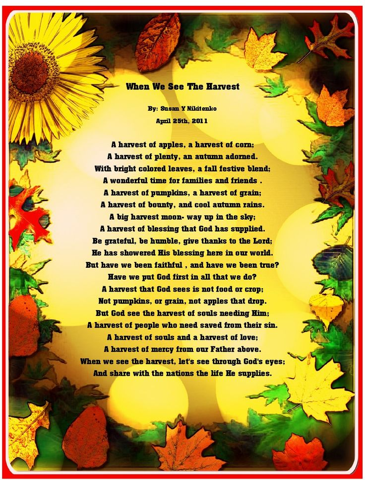 Christian Images In My Treasure Box: Fall Harvest Poem Posters ...