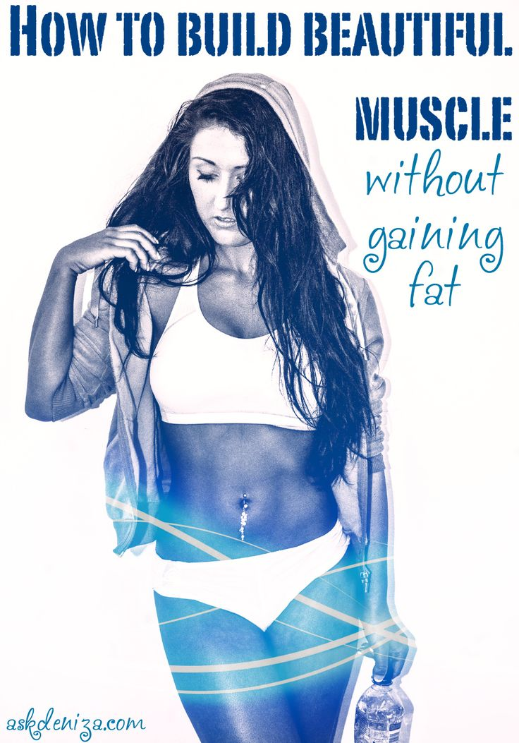 How can I build a beautiful physique and increase muscle mass without gaining fat? Men don't fear bulking but it is not like that for us women! Read about the science of fat loss and muscle building and nutrition and training tips http:∕∕askdeniza.com∕build-muscle-not-fat∕