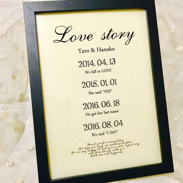 ラブストーリー LoveStory (名前・日付入れ)