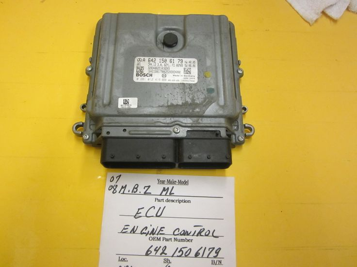 This Compensator is for 2007 ~ 2008 Mercedes Benz R350, Mercedes Benz ML350, Mercedes Benz ML500.Please compare the part number(s):  642 150 61 79, 6421506179 make sure to check with your local dealer before purchasing it.Note:needs reprogramming