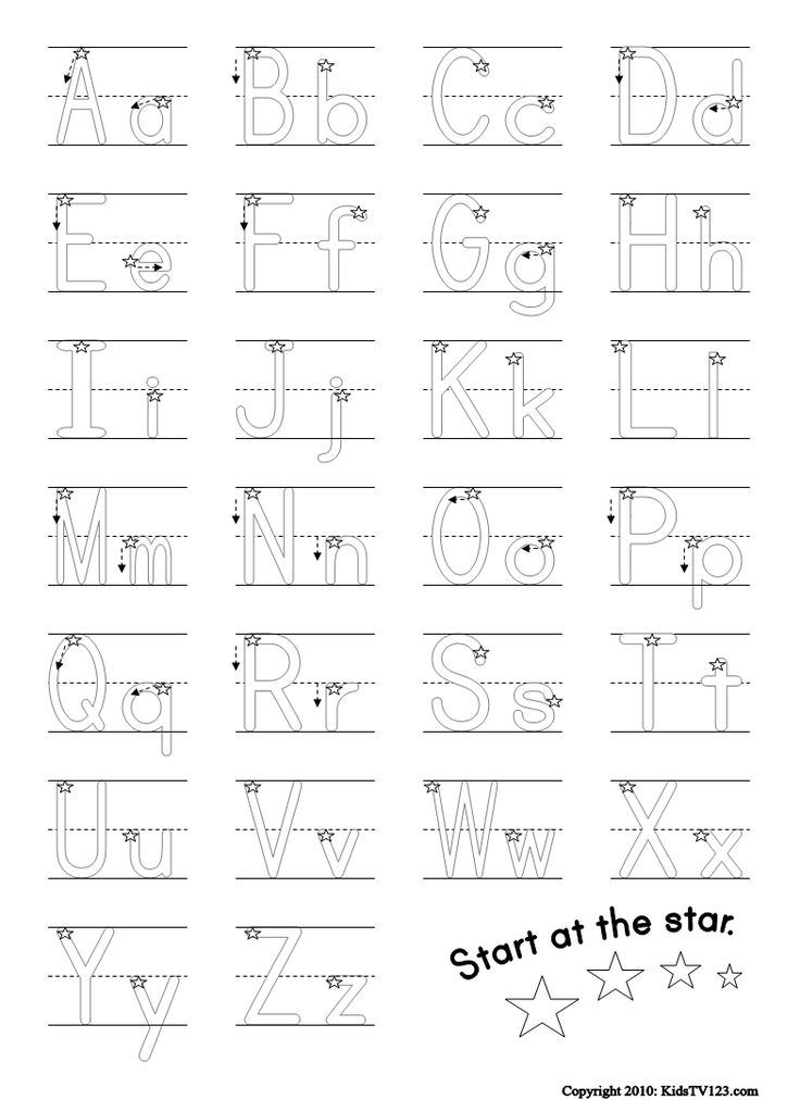 Start At The Star Alphabet Printable Writing Pinterest