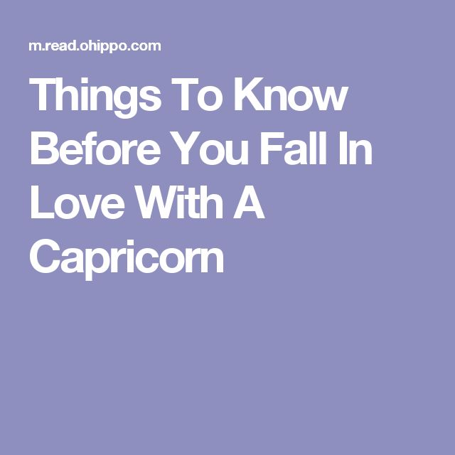 how to make a capricorn fall in love