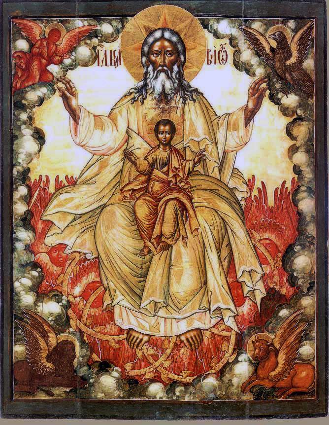 Divine Fatherhood 1680s Moscow Icon