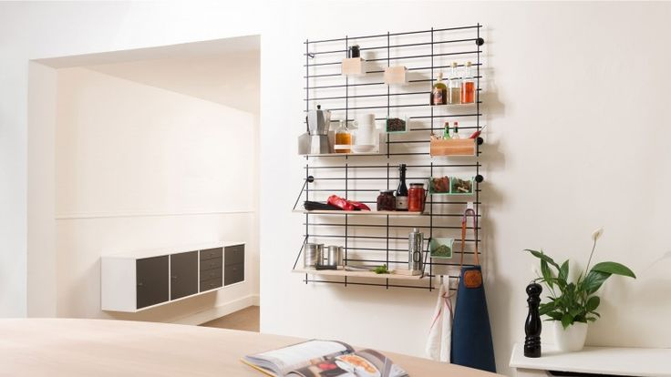 Best 25 rangement mural ideas on pinterest - Ikea rangement mural ...
