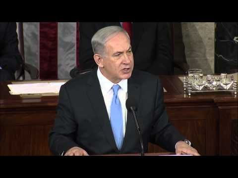 "Israeli Prime Minister Benjamin Netanyahu addresses Congress ""Be strong and resolute, neither fear nor dread them.""."