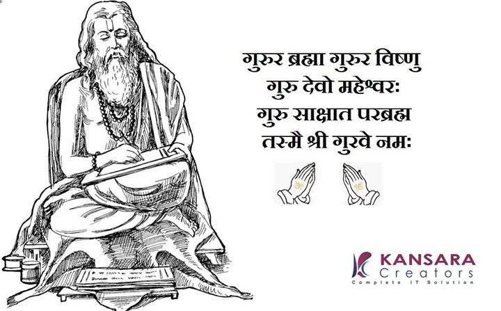 Today is the #day to be #grateful towards #whom you #learn from Wishes on guru purnima  #Happy_Guru_Purnima