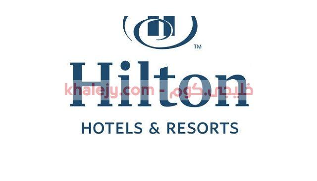 ننشر إعلان وظائف فنادق هيلتون Hilton السعودية التي أعلنت عنها مجموعة فنادق هيلتون العالمية في عدد من التخصصات وذلك وفقا Hotels And Resorts Allianz Logo Resort