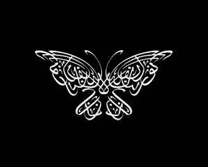 calligraphie arabe tableau - Recherche Google