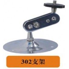 Suport KS-302