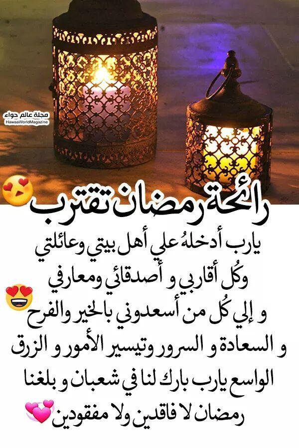 Pin By Faraj Myriam On Quotes Islamic Pictures Ramadan Ramadan Kareem