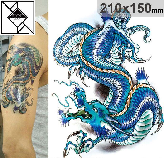 Blue Dragon Temporary Tattoo Temporarytattoo Tattoo Blue Dragon Tattoo Dragon Tattoo Temporary Dragon Tattoo