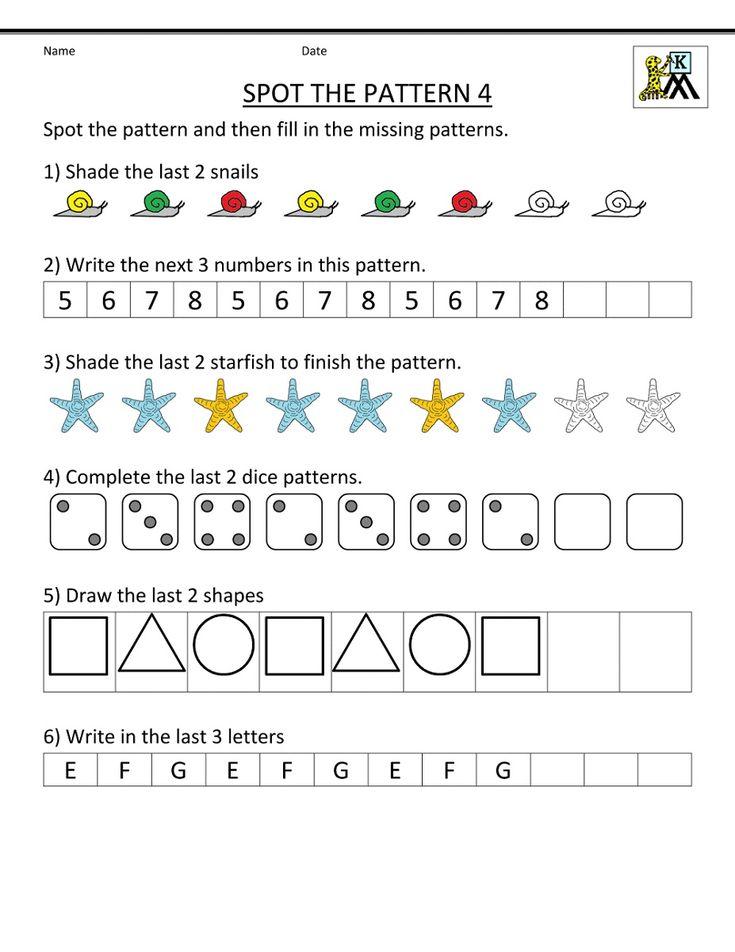 Basic Math Practice Worksheets   Basic math worksheets ...