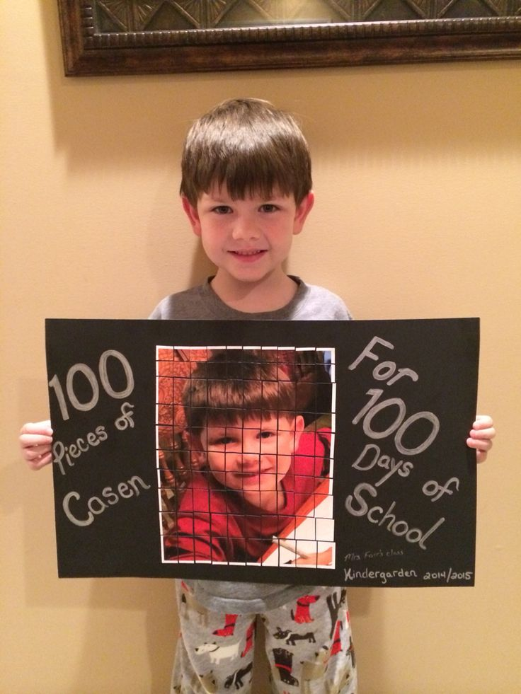 100 days of school mosaic poster
