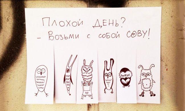 Милые картинки с надписями для поднятия настроения нарисованные