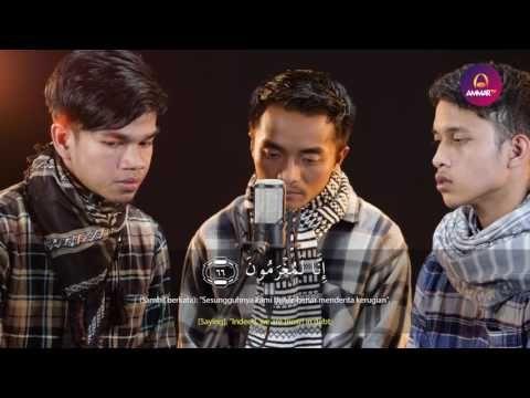 Al WAQI'AH TRIO Muzammil Hasballah, Taqy Malik, Ibrohim Elhaq الواقعة - YouTube