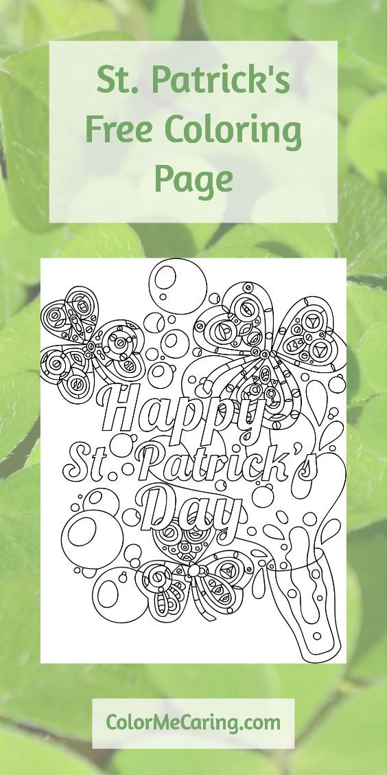 St. Patrick's Day Free Coloring Page